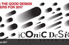 good_design_award_premiati_2017.jpg