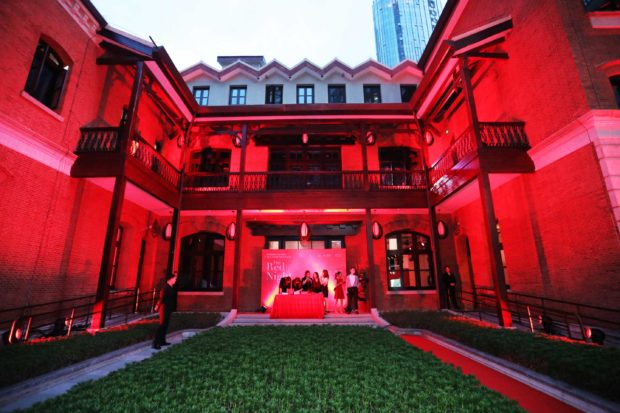 Red-Night-Shanghai-2018.jpg